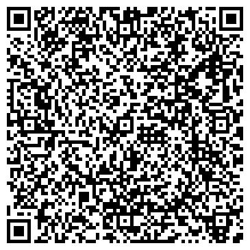 QR-код с контактной информацией организации КАРАГАЙСКОЕ РАЙОННОЕ ОБЩЕСТВО ВЕТЕРАНОВ