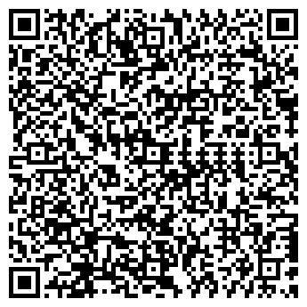 QR-код с контактной информацией организации КАРАГАЙСКАЯ ПМК № 3