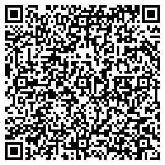 QR-код с контактной информацией организации СЕЛЬХОЗЭНЕРГО