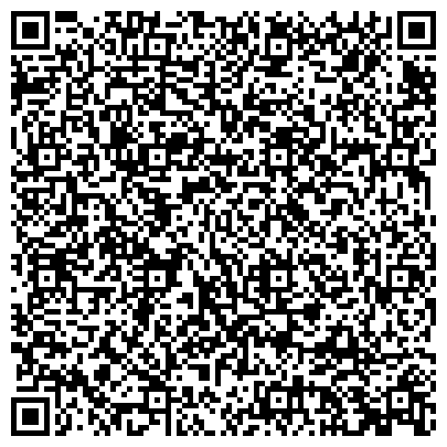 """QR-код с контактной информацией организации ОАО Карьероуправление """"Моcавтодор"""""""