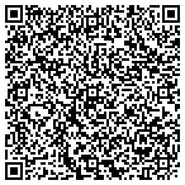 QR-код с контактной информацией организации ФГУ ДОРОЖНОЕ ЭКСПЛУАТАЦИОННОЕ ПРЕДПРИЯТИЕ № 25