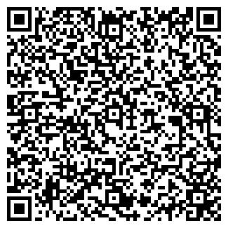 QR-код с контактной информацией организации ООО КОБОКС