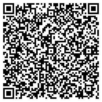 QR-код с контактной информацией организации РЕАЛСТРОЙ