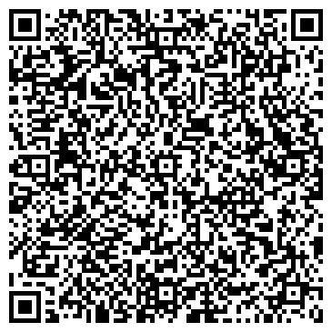 QR-код с контактной информацией организации ООО ДМИТРОВСКОЕ РЕМОНТНО-СТРОИТЕЛЬНОЕ ПРЕДПРИЯТИЕ