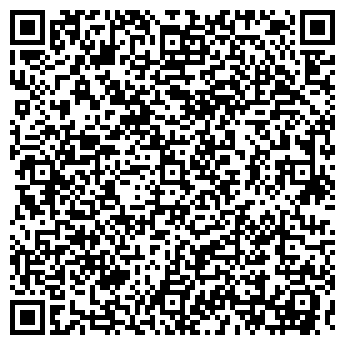 QR-код с контактной информацией организации ООО КОММУНАЛЬНЫЙ ТРЕСТ
