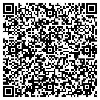 QR-код с контактной информацией организации ООО БИОКОМПАКТ