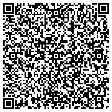 QR-код с контактной информацией организации ООО ИМ.Г.ТИТОВА, ДЕТСКИЙ ОЗДОРОВИТЕЛЬНЫЙ ЦЕНТР  ЭКОНГ-КОМ