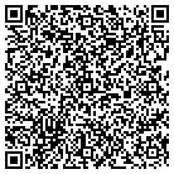QR-код с контактной информацией организации НАГАТИНСКИЙ ЗАТОН