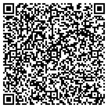 QR-код с контактной информацией организации ИНТРАНСГРУПП