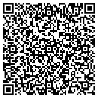 QR-код с контактной информацией организации ОАО РАХОВХЛЕБ