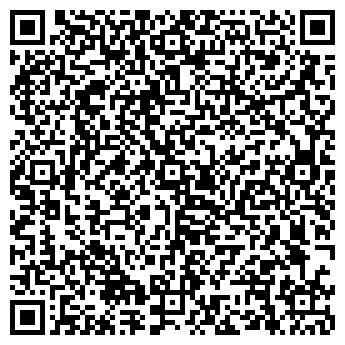 QR-код с контактной информацией организации ООО КУРСОР-ХОЛДИНГ