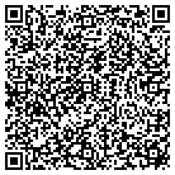 QR-код с контактной информацией организации ООО АЛЕКСАНДРЪ