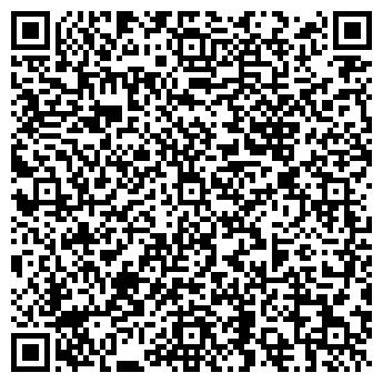QR-код с контактной информацией организации ЗАО АРСТ