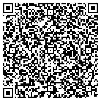 QR-код с контактной информацией организации ООО РЕЗЕРВ ТПО