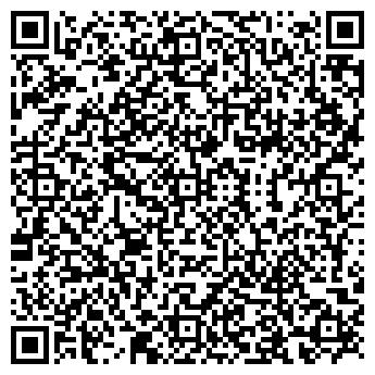 QR-код с контактной информацией организации ООО ТРУД-ЦЕНТР