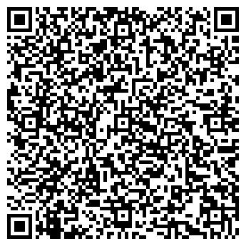 QR-код с контактной информацией организации ООО FLEXFORM