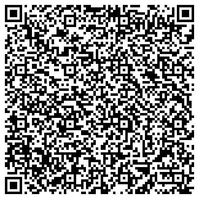 QR-код с контактной информацией организации ЗАО МОСКОВСКАЯ ОБУВНАЯ ФАБРИКА ИМ. Г.В. МУХАНОВА (Закрыта)