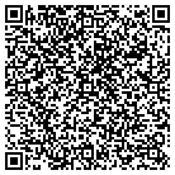 QR-код с контактной информацией организации ООО ДАТА-ХОЛДИНГ