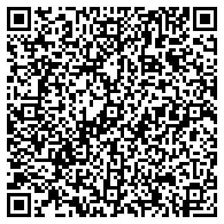 QR-код с контактной информацией организации ТАКСИ-01