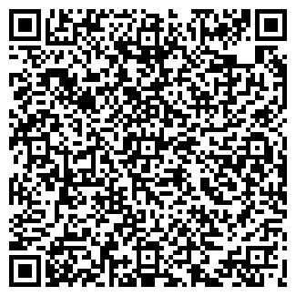 QR-код с контактной информацией организации ЯМЩИКЪ