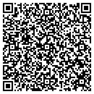 QR-код с контактной информацией организации РИФТРАНС