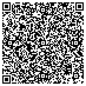 QR-код с контактной информацией организации БИЛАШКОВСКОЕ СЕЛЬСКОХОЗЯЙСТВЕННОЕ ООО