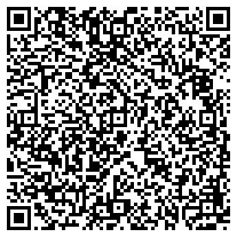 QR-код с контактной информацией организации ЛАН, ФЕРМЕРСКОЕ ЗОЗЯЙСТВО