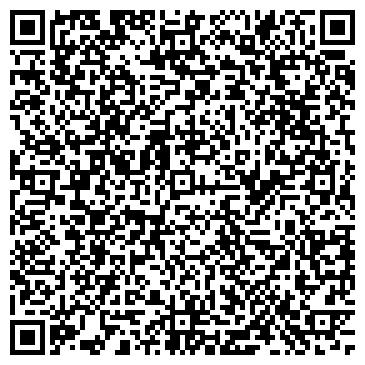 QR-код с контактной информацией организации ЗАРЯ, СЕЛЬСКОХОЗЯЙСТВЕННОЕ ООО