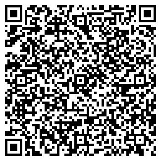 QR-код с контактной информацией организации ОБЪЕКТИВ