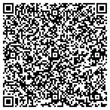 QR-код с контактной информацией организации ПОГРЕБИЩЕНСКИЙ РАЙОННЫЙ УЗЕЛ СВЯЗИ