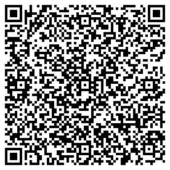 QR-код с контактной информацией организации ОАО ПАВЛОГРАДЖИЛСТРОЙ