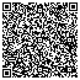 QR-код с контактной информацией организации ПМК N17, КП