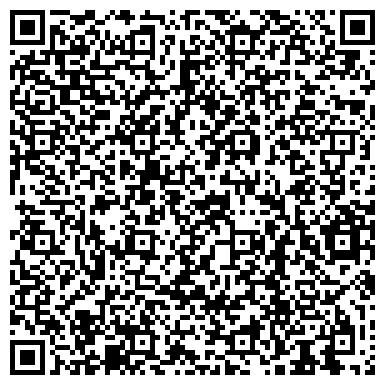 QR-код с контактной информацией организации ООО ОРДЖОНИКИДЗЕВСКИЙ РЕМОНТНО-МЕХАНИЧЕСКИЙ ЗАВОД