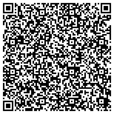 QR-код с контактной информацией организации ВЛАДИВОСТОКСКИЙ ГОСУДАРСТВЕННЫЙ УНИВЕРСИТЕТ ЭКОНОМИКИ И СЕРВИСА ПРЕДСТАВИТЕЛЬСТВО В ПОС. ЛУЧЕГОРСК