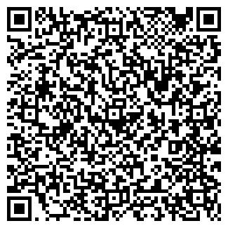 QR-код с контактной информацией организации ИНТЕР-СЕРВИС, ЧП