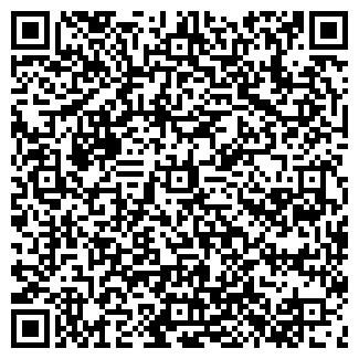 QR-код с контактной информацией организации ГЛАВСТРОЙ, ООО