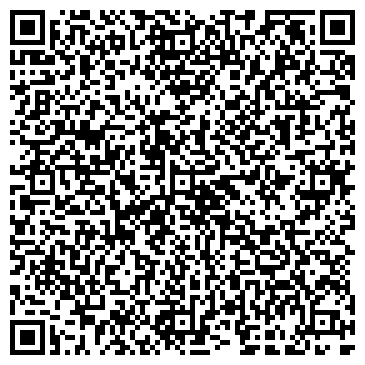 QR-код с контактной информацией организации ОДЕССКИЙ СТРОЙПРОЕКТ, ИНСТИТУТ, ГП