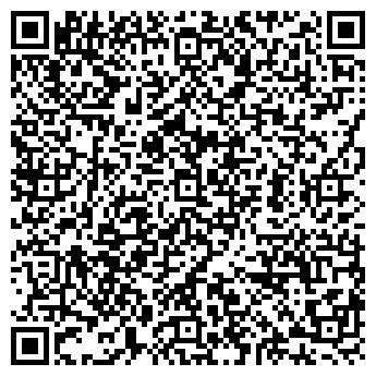 QR-код с контактной информацией организации XXI СТОЛЕТИЕ, ЗАО