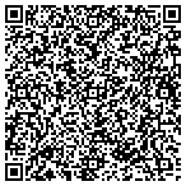 QR-код с контактной информацией организации ОДЕССАЭКСПО, ХОЗЯЙСТВЕННОЕ ОБЩЕСТВО