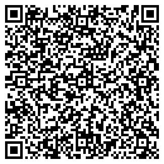 QR-код с контактной информацией организации АРТЕЛЬ-ДИЗАЙН