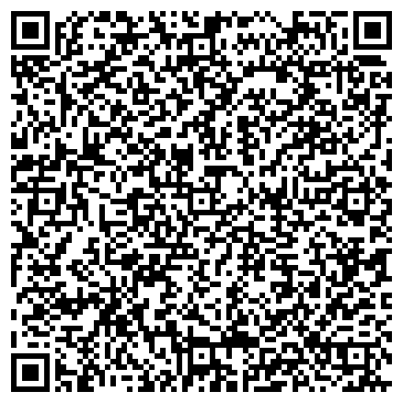 QR-код с контактной информацией организации ДИЗАЙН-КЛАСС, УЧЕБНЫЙ ЦЕНТР