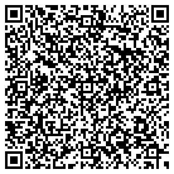 QR-код с контактной информацией организации ЭЛЕКТРОЮГЗАПМОНТАЖ-11, КП