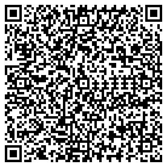 QR-код с контактной информацией организации ЛАНТЕК, КОМПАНИЯ