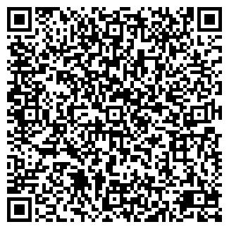 QR-код с контактной информацией организации PROFY, СТУДИЯ