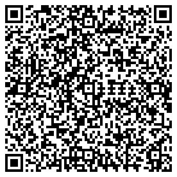 QR-код с контактной информацией организации ДРАЙВ-ИН, КОМПАНИЯ