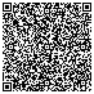 QR-код с контактной информацией организации 09, ОДЕССКИЙ ГОРОДСКОЙ ТЕЛЕФОННЫЙ СПРАВОЧНИК