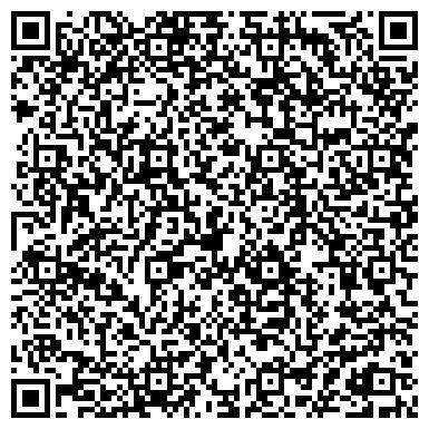 QR-код с контактной информацией организации МЕРКУРИЙ ГЛОБ УКРАИНА, РЕКЛАМНО-ИНФОРМАЦИОННАЯ КОМПАНИЯ