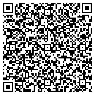 QR-код с контактной информацией организации КРЕД, ООО