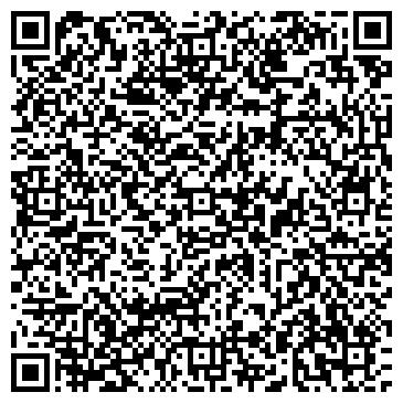 QR-код с контактной информацией организации ИНТЕР-УНИОН, РЕКЛАМНО-ПОЛИГРАФИЧЕСКАЯ ФИРМА
