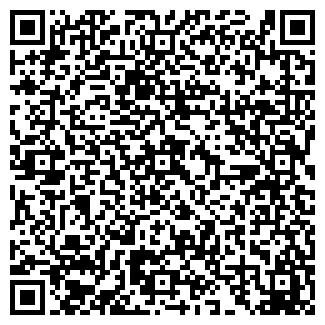 QR-код с контактной информацией организации ФРАН